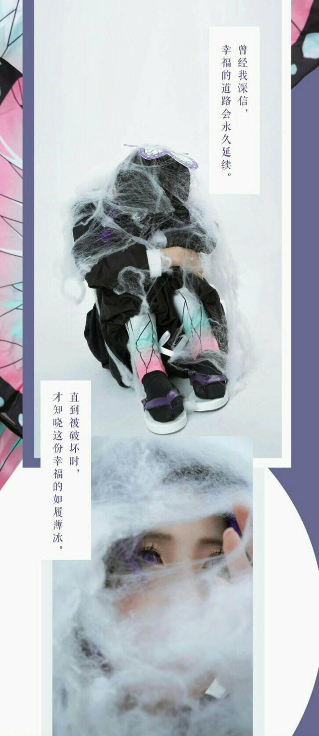 Ngắm Trùng Trụ trong Kimetsu no Yaiba đẹp thoát tục tựa tiên nữ mà chép miệng hồng nhan bạc phận - Hình 5