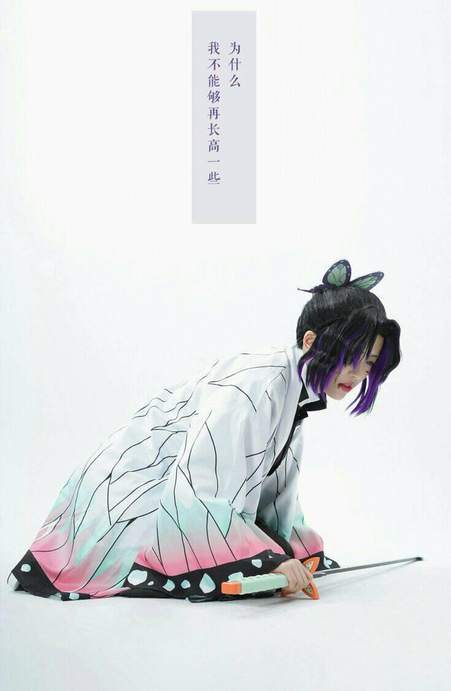 Ngắm Trùng Trụ trong Kimetsu no Yaiba đẹp thoát tục tựa tiên nữ mà chép miệng hồng nhan bạc phận - Hình 3