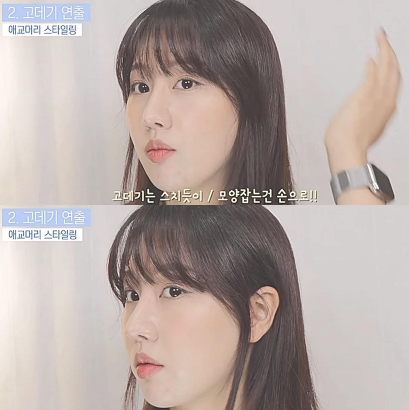 Dù phần mái hết sức chán đời, blogger Hàn vẫn có cách tạo kiểu mái thưa đẹp tự nhiên giống Suzy - Hình 15
