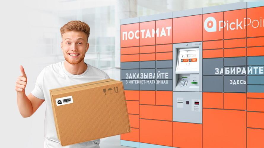 Hacker 'khui' 2.732 tủ bưu phẩm tại Moscow - Hình 1