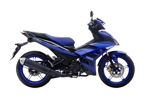Bảng giá xe số Yamaha tháng 2/2020: Thêm sản phẩm mới, Exciter và Sirius giảm giá mạnh - Hình 1