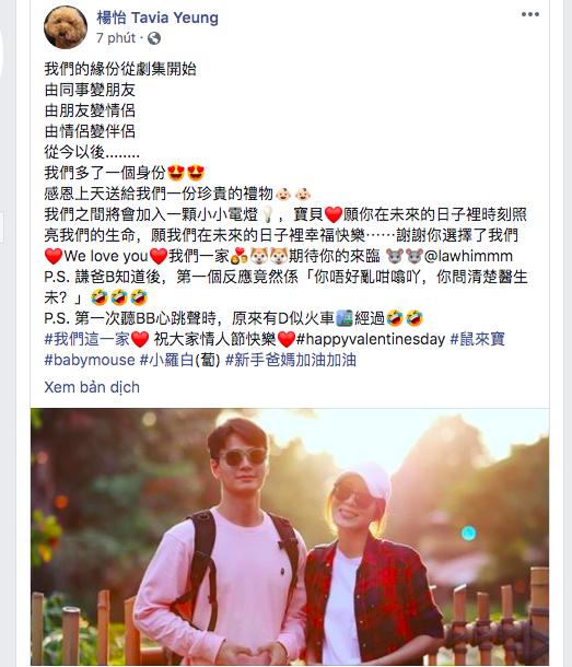 Dương Di xác nhận mang thai con đầu lòng ở tuổi 40 - Hình 1