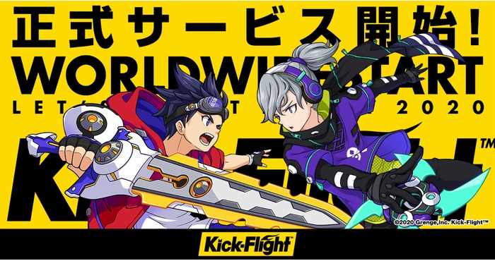 Game anime Kick Flight Open Beta ở 130 quốc gia - Hình 1