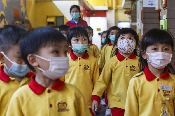 Hong Kong tiếp tục cho học sinh nghỉ học đến đầu tháng 3 - Hình 1