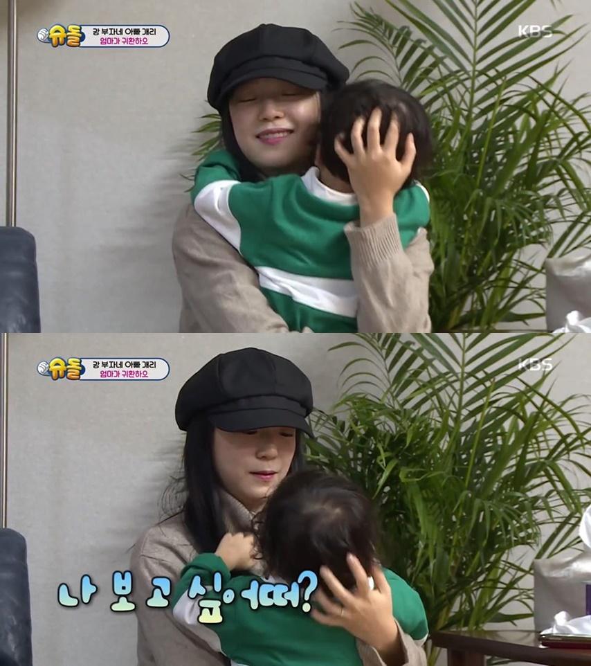 Vợ Running Man Gary bị nhận xét giống mợ ngố Song Ji Hyo - Hình 1