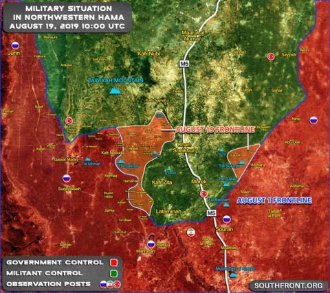 Quyết tâm chiến lược trong Dawn in Idlib: M5 và M4 - Hình 1
