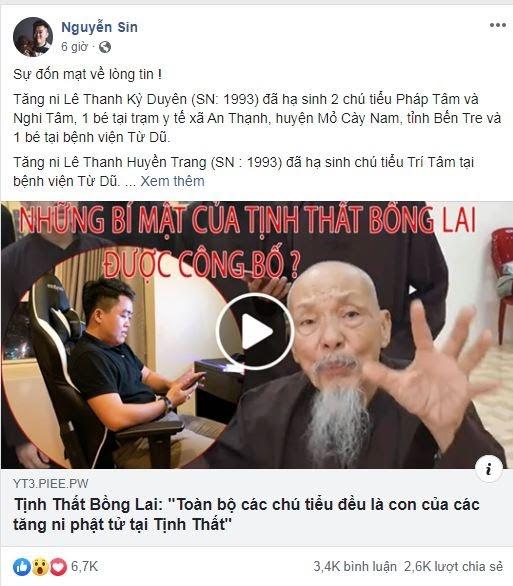 Dân mạng xôn xao hình ảnh 'thầy ông nội' Tịnh thất Bồng Lai ôm trẻ sơ sinh chạy khỏi cơ quan công an? - Hình 7