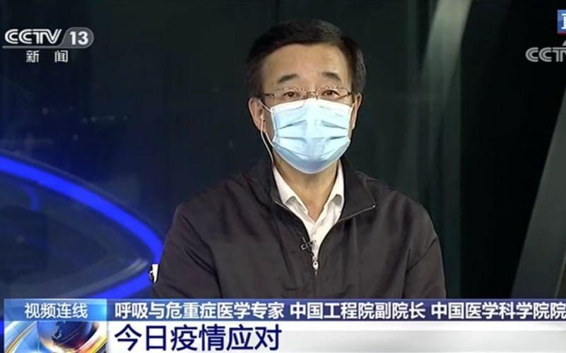 Chuyên gia Trung Quốc: Covid-19 có thể tồn tại lâu dài như cúm - Hình 1