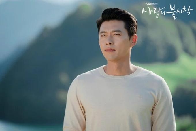 Hyun Bin muốn cưới trước tuổi 40 - Hình 1