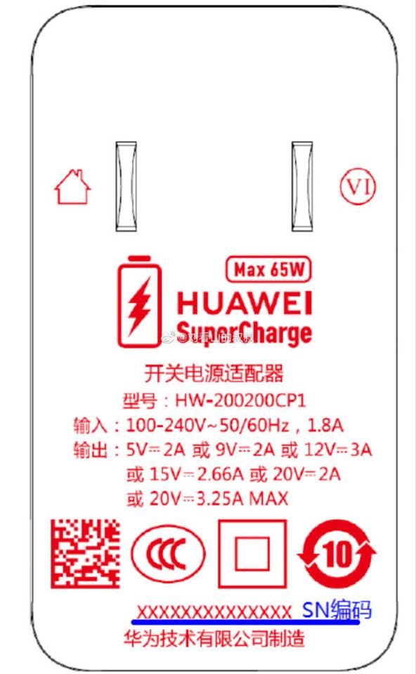 Huawei Mate Xs sẽ hỗ trợ công nghệ sạc nhanh 65W, dùng chip Kirin 990 5G - Hình 1