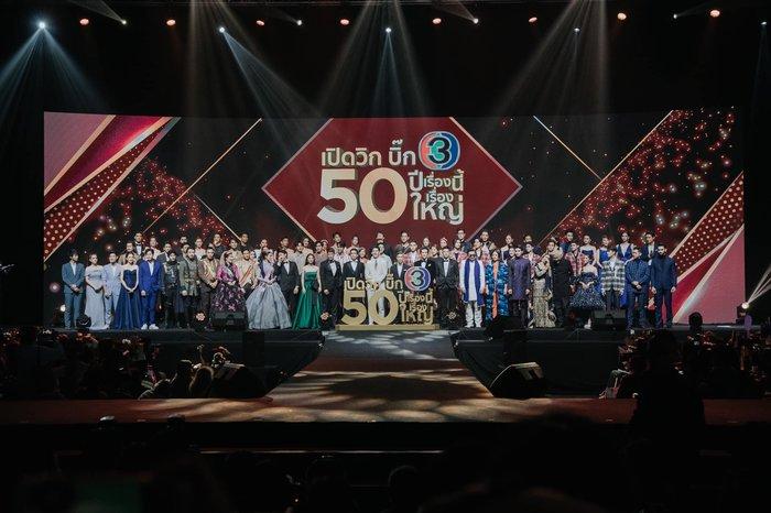 TV3 công bố 12 poster phim Thái Lan kèm trailer sẽ phát sóng trong nửa đầu năm 2020: Toàn dự án khủng - Hình 1
