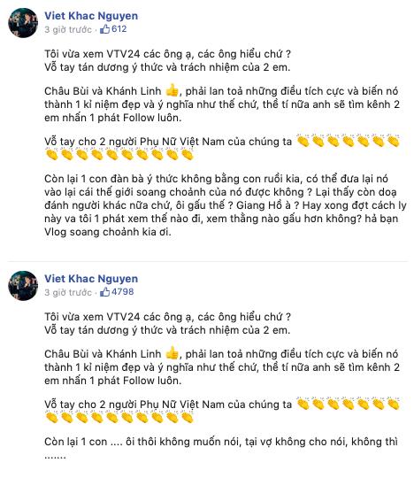 Khắc Việt chỉ trích Vũ Khắc Tiệp ý thức không bằng phụ nữ khi chống đối, không hợp tác trong việc cách ly? - Hình 1