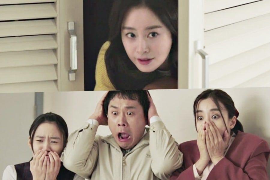 Lẻn vào nhà trai lạ, Kim Tae Hee bị trai đẹp đánh đến chảy máu mũi - Hình 1