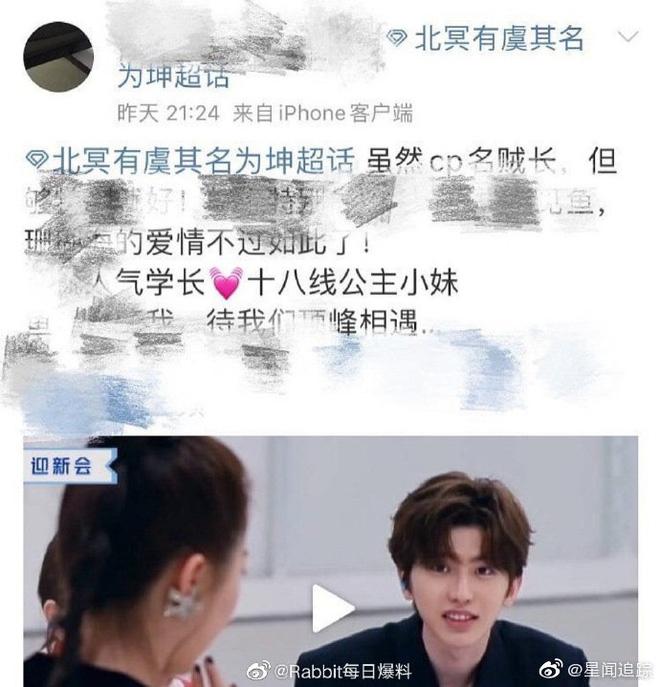 Biến căng Weibo: Ngu Thư Hân thích Jennie nhưng lươn lẹo giả vờ phát cuồng vì Lisa, muốn kết đôi với Thái Từ Khôn? - Hình 3