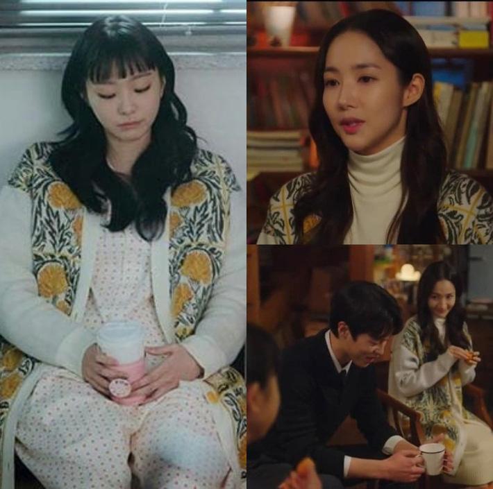 Style tuột dốc nhưng Park Min Young vẫn khá khẩm hơn Kim Da Mi khi đụng hàng, riêng Son Ye Jin mới là trùm cuối mặc đẹp - Hình 4