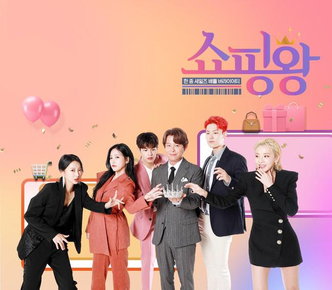 Phẫn nộ chuyện Soyeon (T-ARA), Dara (2NE1), Hyerin (EXID) bị nhà đài ăn chặn cát xê, truyền thông vào cuộc đòi lại công bằng - Hình 1