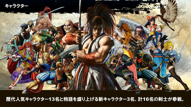 Samurai Shodown phát hành độc quyền trên Epic Games Store - Hình 1