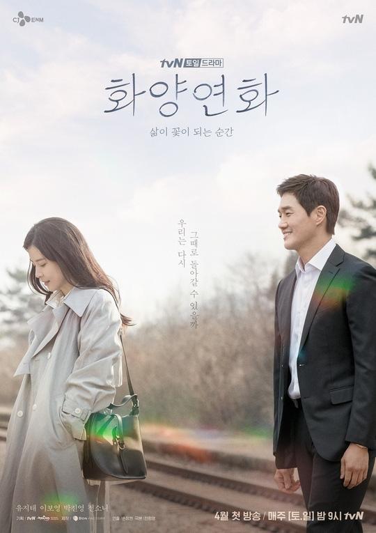 """""""Chị đại"""" Lee Bo Young tái xuất đối đầu trực diện Lee Min Ho ở dự án kế nhiệm xịn không kém Hi Bye, Mama"""