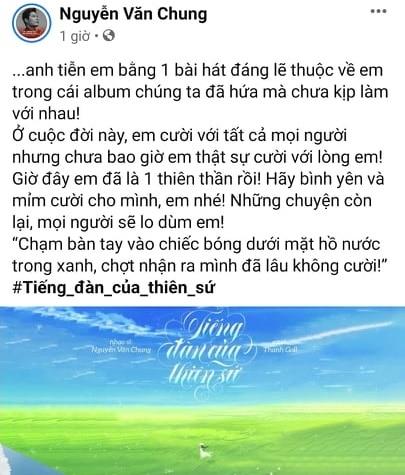 Nguyễn Văn Chung tiết lộ ca khúc dang dở của Mai Phương và dòng tâm sự nhói lòng... - Hình 1