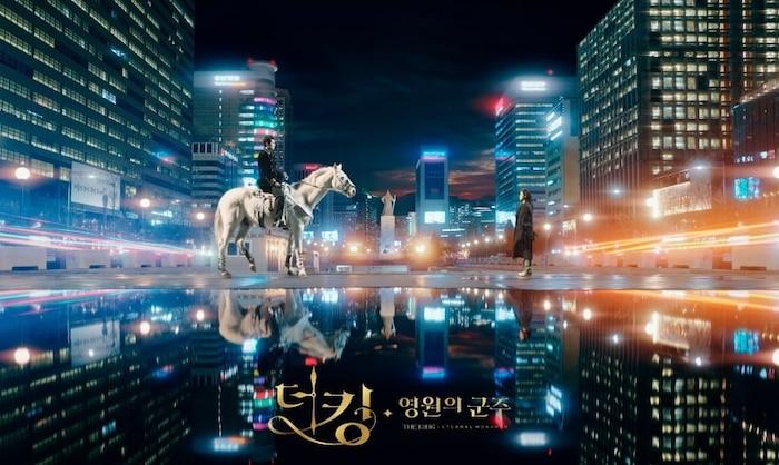 Kim Go Eun ngọt ngào và ngây thơ trong 'The King: Eternal Monarch' - ảnh 1