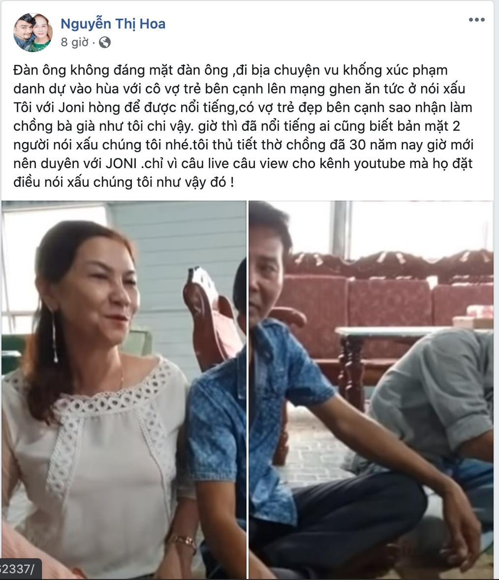 Cô dâu 65 tuổi tức giận lên tiếng cầu cứu, nhờ pháp luật can thiệp khi xuất hiện người đàn ông lăng mạ, tự nhận là chồng cũ của mình - Hình 4