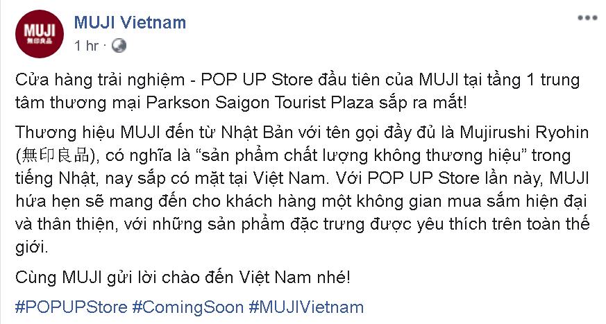 HOT: Muji sắp mở store đầu tiên tại Việt Nam thật rồi, còn chung 1 địa điểm với Uniqlo nữa này - Hình 1
