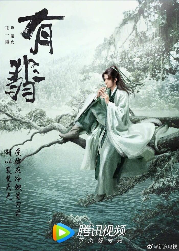 'Hữu phỉ' tung trailer và poster chiêu thương: Triệu Lệ Dĩnh đầy chất nữ cường, Vương Nhất Bác anh tuấn, tiêu sái