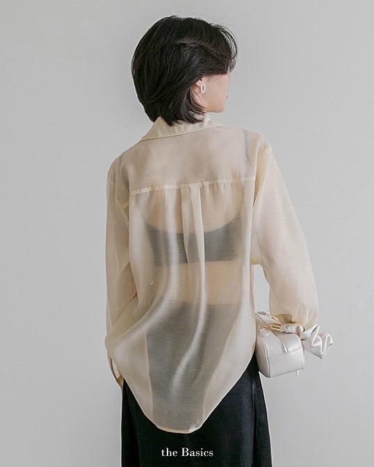 12 thiết kế sơ mi chuẩn đẹp đúng style Hàn Quốc, ưng nhất là giá chưa đến 600k - Hình 8