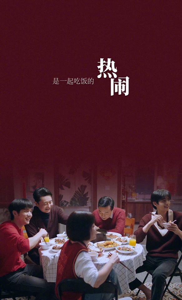 'Lấy danh nghĩa người nhà': 'Bố đẻ' Đàm Tùng Vận tiết lộ nội dung, lên tiếng đính chính chuyện tình yêu trong phim 'lấn át' tình thân