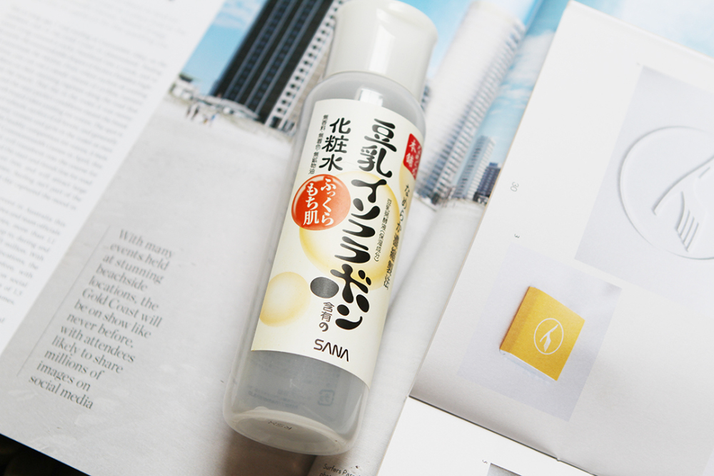Mỹ nhân được khao khát nhất Nhật Bản chia sẻ bước rửa mặt lạ đời để duy trì làn da trắng mịn ở tuổi 32 - Hình 6