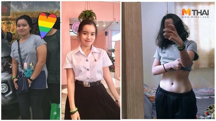Nàng hot girl Thái giảm liền 17kg, khoe thân hình gầy bền vững khiến chị em ghen đỏ mắt - Hình 1
