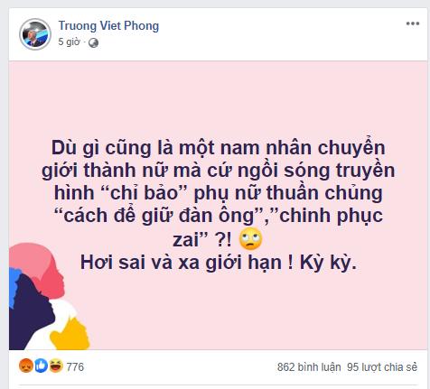 BIẾN CĂNG: Hương Giang bị MC đài VTV đá xéo : Dù gì cũng là một nam nhân chuyển giới - Hình 1