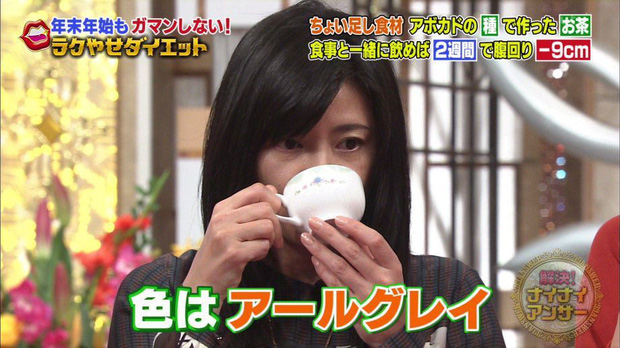 70% công dụng giảm nếp nhăn, diệt mỡ bụng của quả bơ là ở phần hạt, vậy nên người Nhật toàn tự làm và uống trà hạt bơ vào buổi sáng - Hình 7