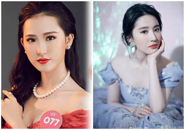 Xuất hiện thí sinh HHVN 2020 có gương mặt hao hao Lưu Diệc Phi, được Hoa hậu Lương Thùy Linh khen lấy khen để - Hình 4