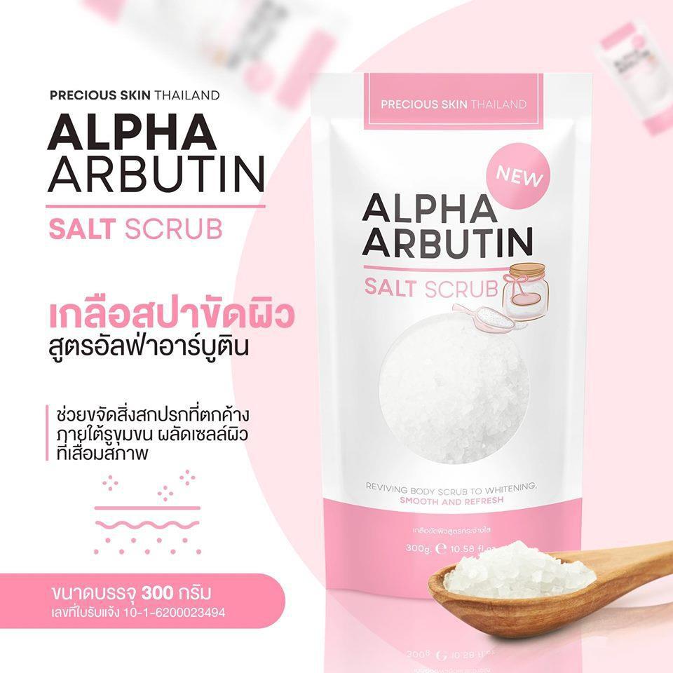 Ngó nghiêng tips dưỡng da body của con gái Thái, gặp ngay những siêu phẩm giúp sáng da hữu hiệu mà xứ ta cũng có - Hình 4