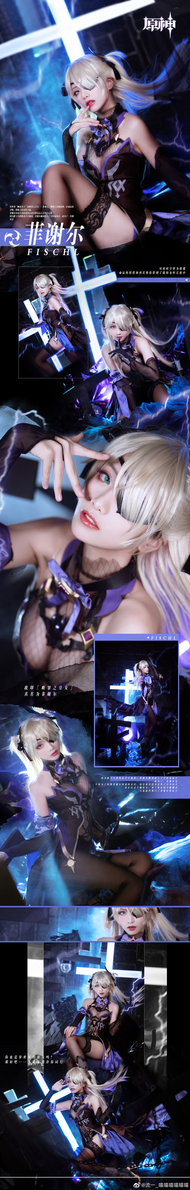 Female coser become the 'guilty princess' in Genshin Impact - Photo 10