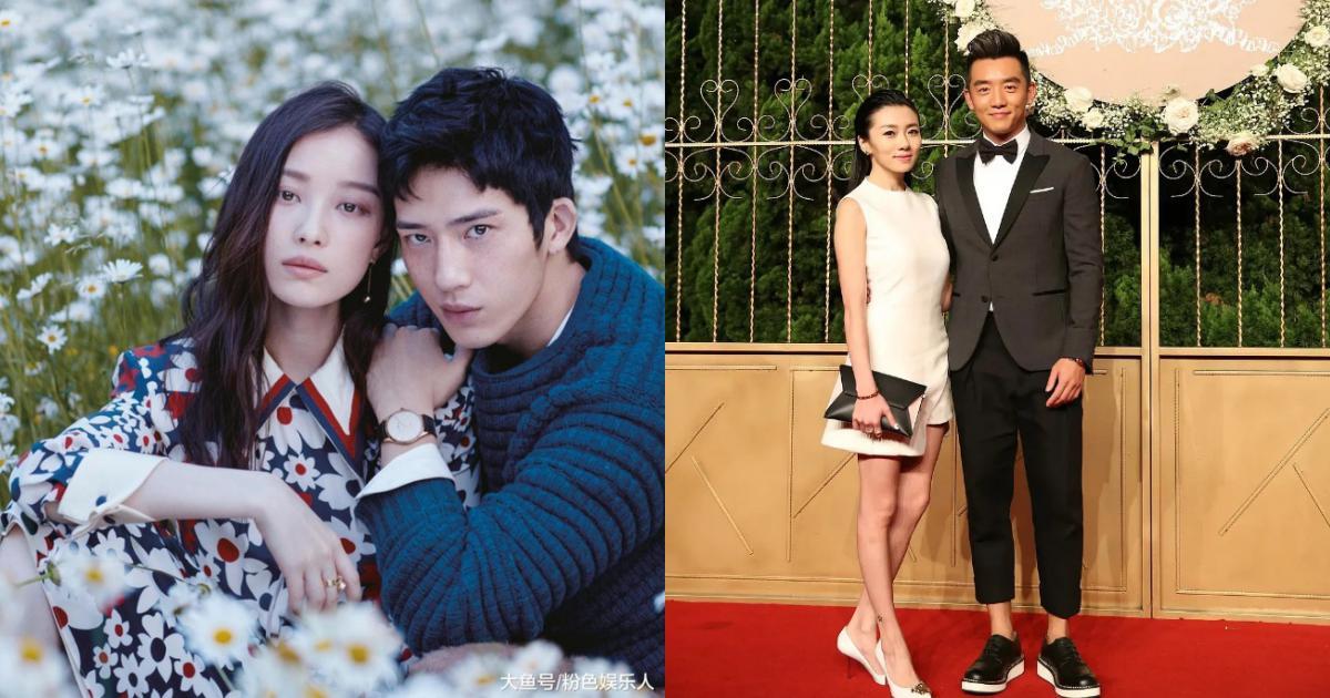 Ba đôi vợ chồng dự lễ cưới của Huỳnh Hiểu Minh đều chia tay ồn ào