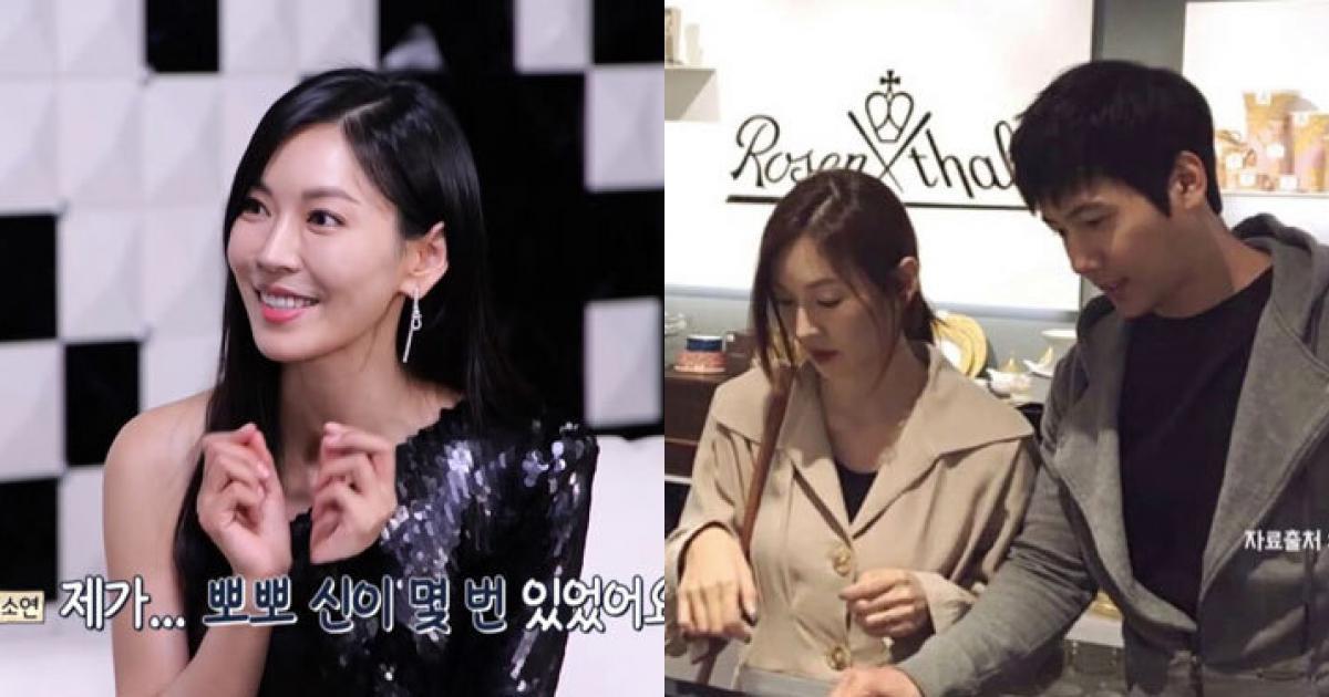 Kim So Yeon: 'Chồng ngưng xem phim có cảnh tôi hôn'