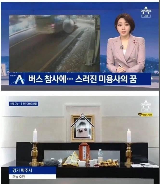 Cô gái trẻ xinh đẹp tử vong tại chỗ do áo phao dài vướng vào cửa xe bus, tài xế không biết vẫn kéo lê 20m - Hình 3