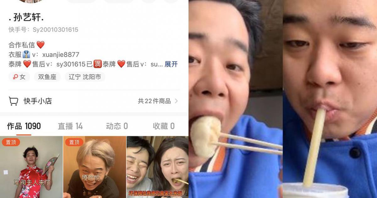Vlogger Mukbang nổi tiếng đột ngột qua đời ở tuổi 19, cảnh báo việc 'ăn thùng uống vại' thiếu khoa học