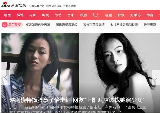 Cô gái Việt khiến truyền thông Trung Quốc dậy sóng vì gương mặt xinh đẹp: Một trải nghiệm đầy bất ngờ - Hình 4