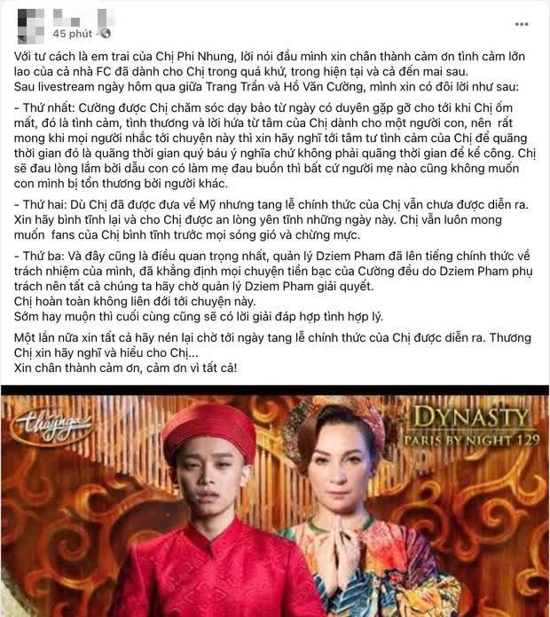 Em trai Phi Nhung làm rõ thái độ giữa loạt ồn ào tiền bạc: Lần này chị về sẽ mãi mãi ở lại với cháu em, không ai giành chị đi được nữa - Hình 2
