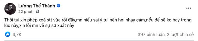 Nghi mỉa mai Hồ Văn Cường, một nam diễn viên bị netizen đào lại chuyện công khai đòi cát xê phim, chính chủ liền khoá luôn trang cá nhân? - Hình 2
