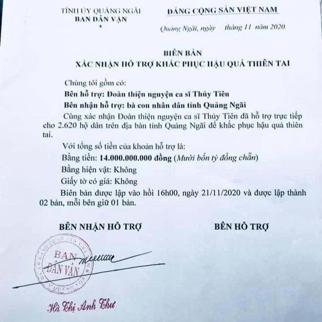 Ekip Thuỷ Tiên thông báo tỉnh Quảng Ngãi xác minh nhận 14 tỷ đồng quyên góp, đã cung cấp đầy đủ chứng từ với cơ quan điều tra - Hình 3