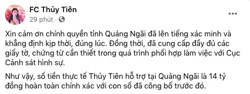 Ekip Thuỷ Tiên thông báo tỉnh Quảng Ngãi xác minh nhận 14 tỷ đồng quyên góp, đã cung cấp đầy đủ chứng từ với cơ quan điều tra - Hình 1