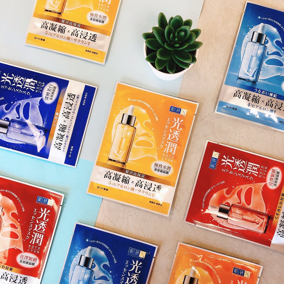 3 loại mặt nạ giấy hội gái Đài yêu thích nhất, giúp thu nhỏ lỗ chân lông khiến da căng mướt đón Tết - Hình 4