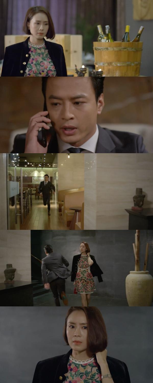 Hướng dương ngược nắng trailer tập 32: Hoàng cưỡng hôn Minh, mẹ Kiên nguy kịch? - Hình 2