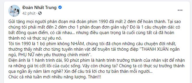 Chính thức: Đạo diễn phim 1990 tung clip Nhã Phương là diễn viên mắc bệnh ngôi sao, hành hạ cả đoàn phim - Hình 2