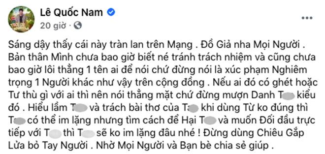 Nghệ sĩ Lê Quốc Nam bức xúc khi bị nghi làm thơ tục tĩu, xúc phạm bà Nguyễn Phương Hằng - Hình 3