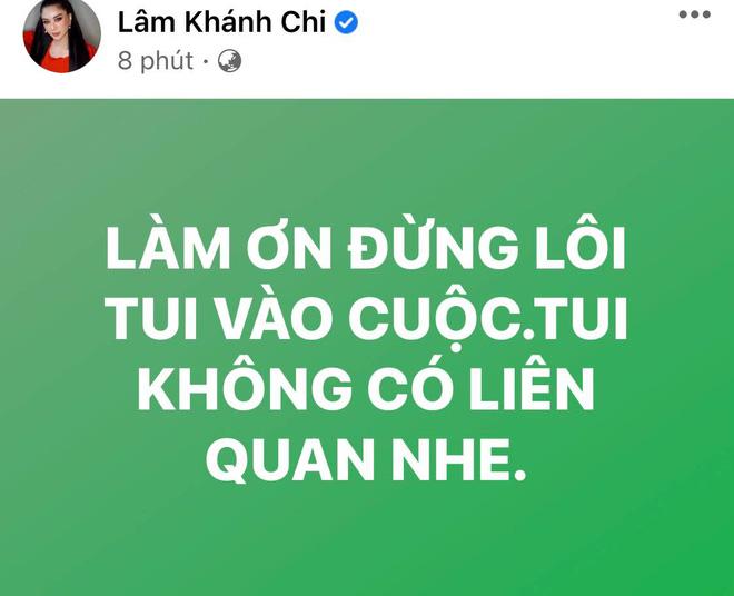 Bị netizen lôi tên vào cuộc chiến với bà Phương Hằng chỉ vì 1 status bóng gió, Lâm Khánh Chi liền có phản ứng - Hình 2